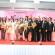 งานแถลงข่าวงาน Thailand Nail Awards 2010